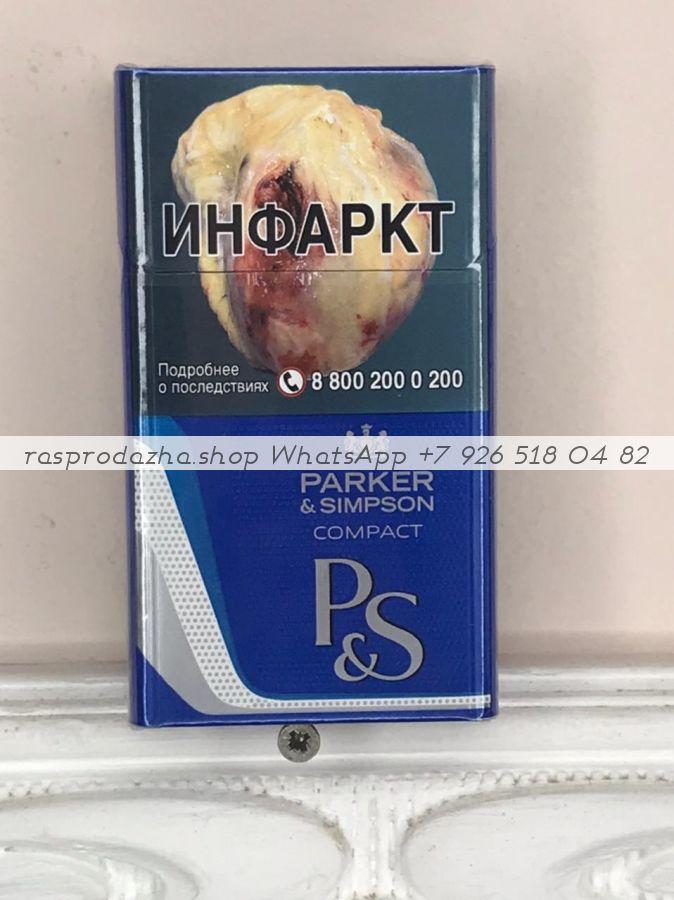 Parker & Simpson Compact Blue минимальный заказ 1 коробка (50 блоков) можно миксом