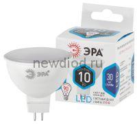 Лампа светодиодная Эра LED MR16-10W-840-GU5.3 (диод, софит, 10Вт, нейтр, GU5.3)