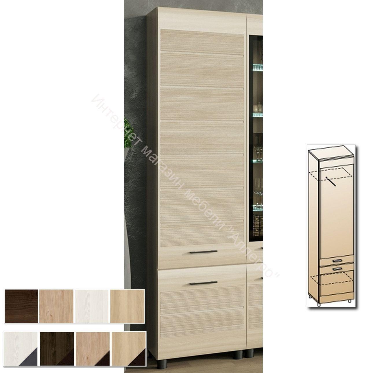 Шкаф для одежды и белья ШК-2641 Камелия