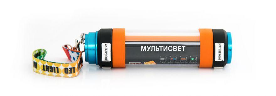 """Фонарь """"Мультисвет МС-16"""""""