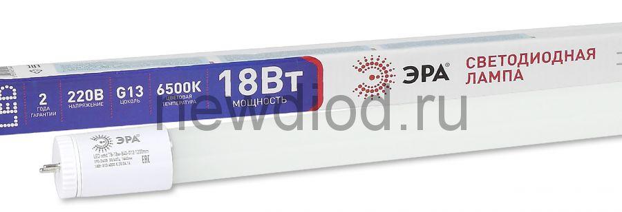 Лампа светодиодная Эра ECO LED T8-18W-865-G13-1200mm (диод,трубка стекл,18Вт,хол,непов. G1