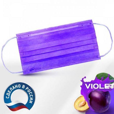 Маски медицинские СпецМедЗащита, 4 слоя, фиолетовые, 50 шт.