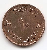 10 байз (Регулярный выпуск) Оман 1999 - ١٩٩٩