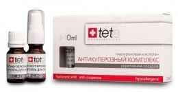гиалуроновая кислота + антикуперозный комплекс