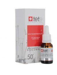 биокомплекс для восстановления зрелой кожи 50+