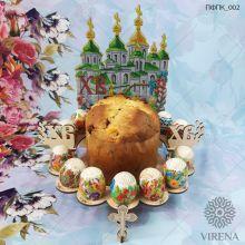 ПФПК_002  Virena. Подставка для яиц из дерева для вышивки бисером.