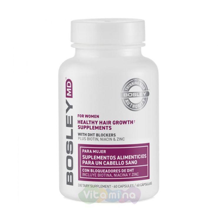 BOSLEY MD Комплекс витаминно-минеральный для оздоровления и роста волос (для женщин) For Women Healthy Hair Growth Supplements - US, 60 капс.