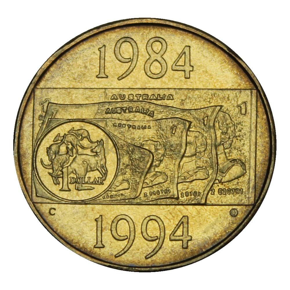 1 доллар 1994 Австралия 10 лет выпуску монет 1 доллар