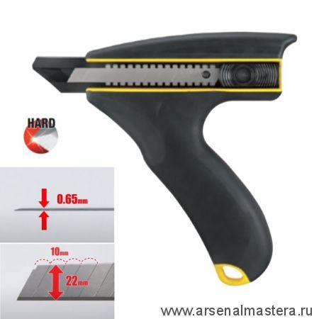 Нож TAJIMA JOINT Cutter DC690Y/22 мм с 10 лезвиями DC690Y