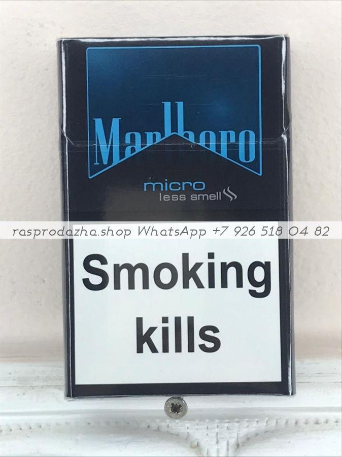 Marlboro Micro Duty Free минимальный заказ 1 коробка (50 блоков) можно миксом