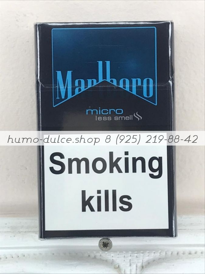 Marlboro Micro Duty Free от 1 коробки (50 блоков)