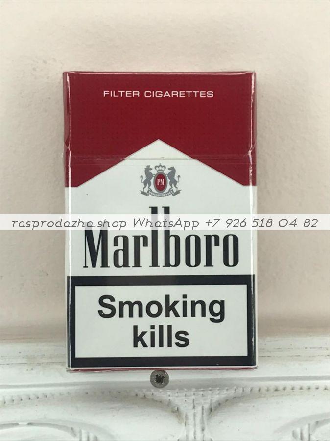 Marlboro Red Nano Duty Free от 1 коробки (50 блоков)