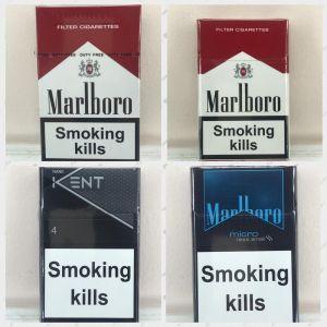 Купить сигареты оптом в москве дьюти фри купить оптом табачные изделия от производителя