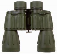 Бинокль Konus Konusarmy 7x50 - вид снизу