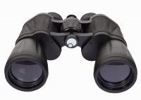 Бинокль Levenhuk Atom 20x50 - вид спереди