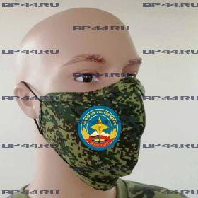 """Маска 345 гв.ОПДП """"Роза ветров"""""""