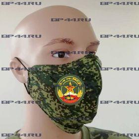 "Маска 5 гв.МСД ""Шинданд"""