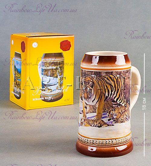 """Кружка пивная 720 мл Тигр с тигрятами """"Бюргерская"""""""