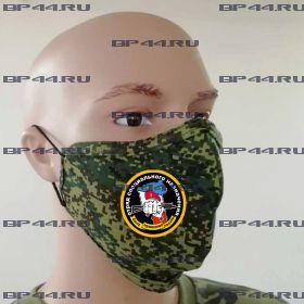 "Маска 27 ОСН ""Кузбасс"""