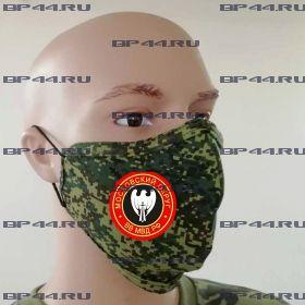 Маска  Московский округ ВВ