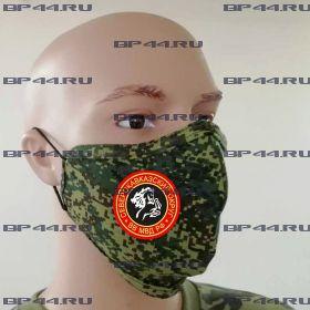 Маска  Северокавказский округ ВВ
