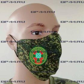 Маска Биробиджанский ПОГО