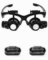 Лупа налобная 10x/15x/20x/25x (очки) с подсветкой - фото