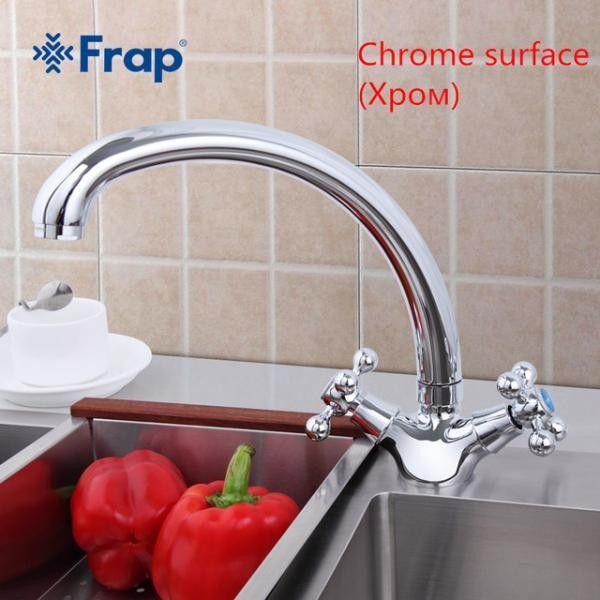 Смеситель для кухни Frap H19 F4219