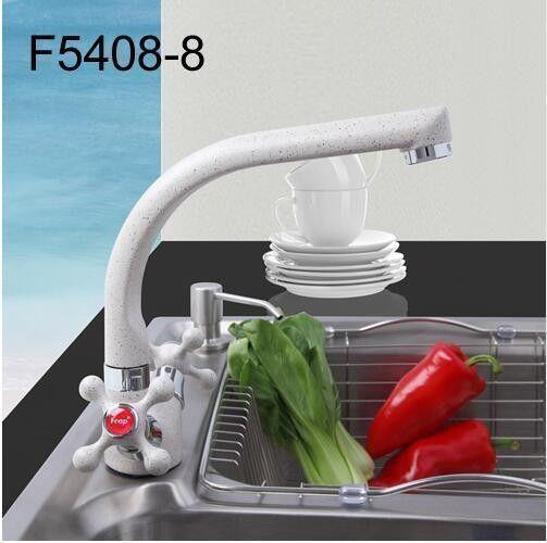 Белый смеситель для кухни Frap H5408 F5408-8