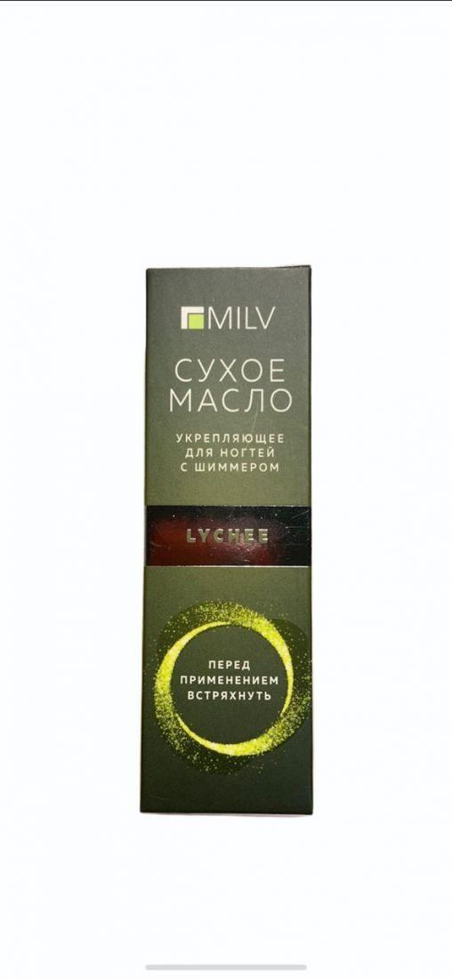 """MILV  Сухое Масло !!!  Укрепляющее для ногтей с шиммером  """"Lychee"""" 15 мл"""