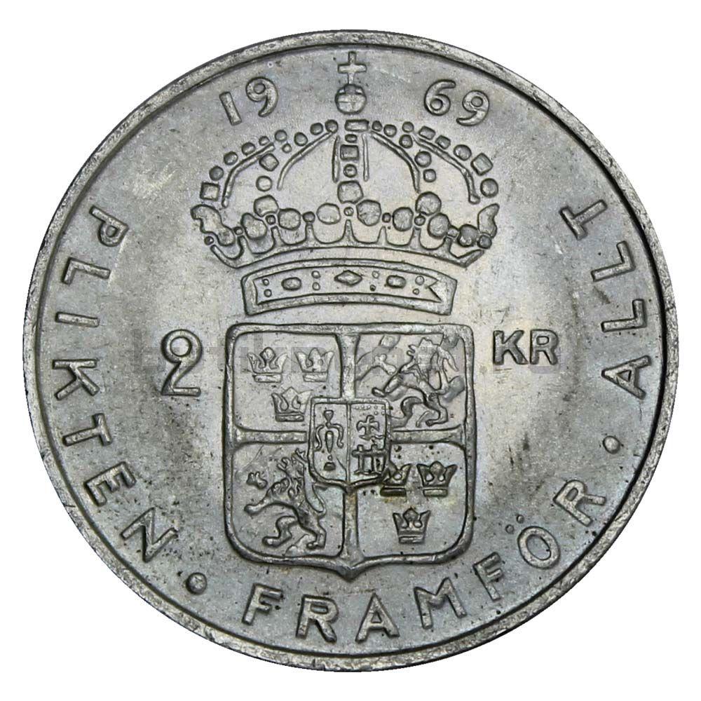 2 кроны 1969 Швеция