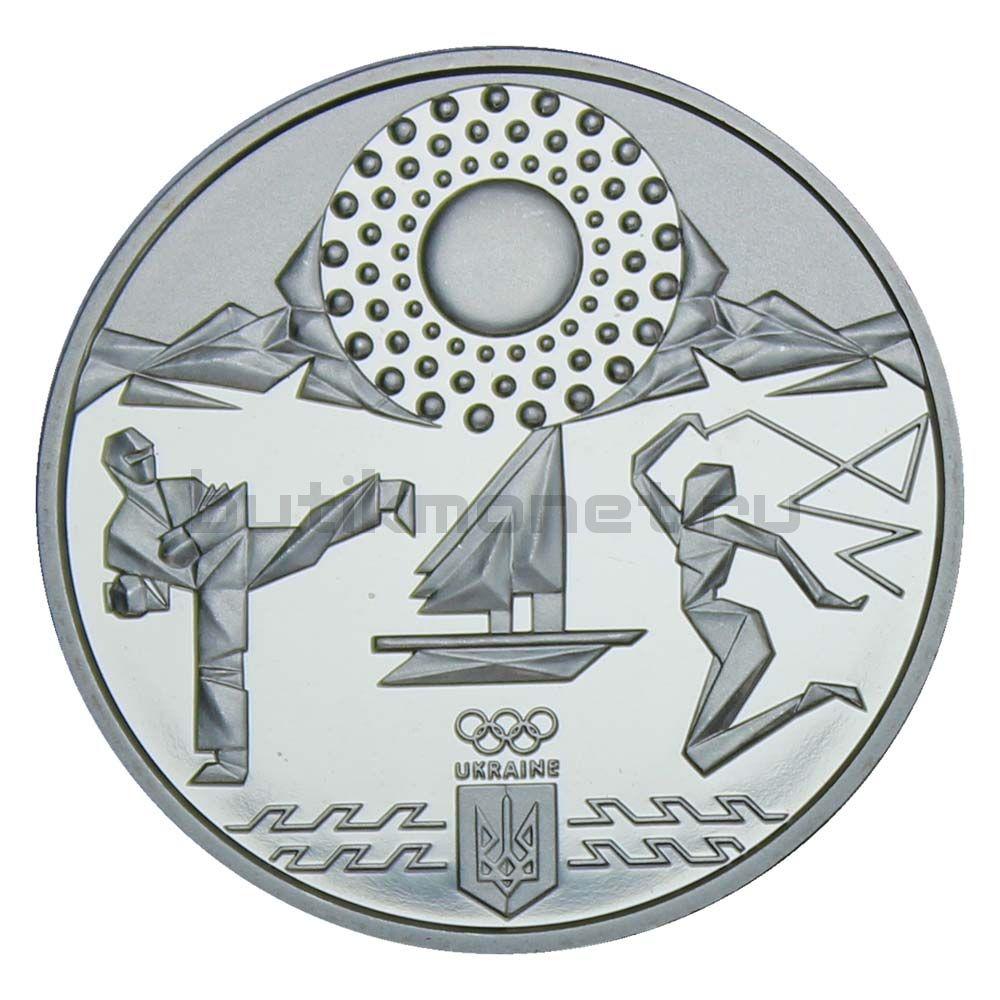 2 гривны 2020 Украина XXXII летние Олимпийские игры 2020 в Токио
