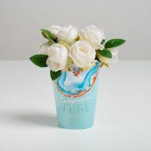 Стаканчик для цветов «Флюид», голубой, 11 х 8,5 см