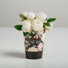 Стаканчик для цветов «Самой лучшей», 11 х 8,5 см
