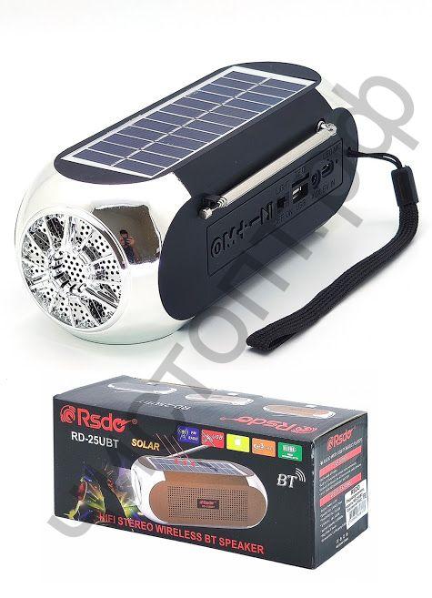Радиоприёмник сетев. RSDO RD-25UBT солнеч. пенель (USB,Bluetooth)