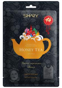 """""""Shary"""" Ферментная маска HONEY TEA  энергетическая  25 г"""