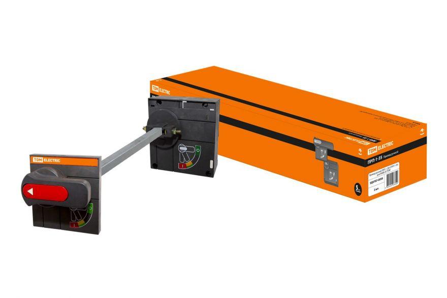 Привод ручной поворотный TDM ПРП SQ0707-0050