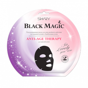 """Shary"" Black Magic Разглаживающая маска для лица ANTI-AGE THERAPY  20 г"