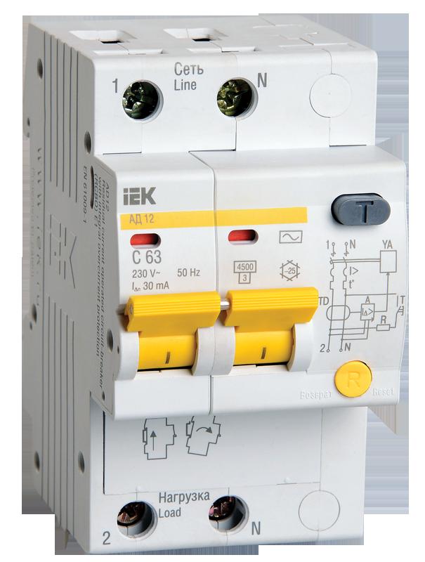 Дифференциальный автоматический выключатель IEK MAD10-2-063-C-100
