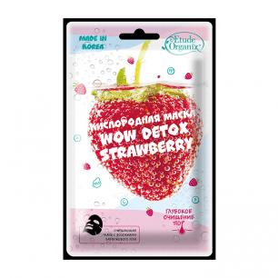 """""""Etude Organix"""" Wow Detox  Кислородная маска STRAWBERRY  25 г"""