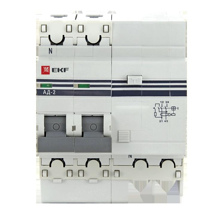 EKF PROxima диф. автомат АД-2 32А/30мА (хар. C, AC, электронный, защита 270В) 4,5кА DA2-32-30-pro