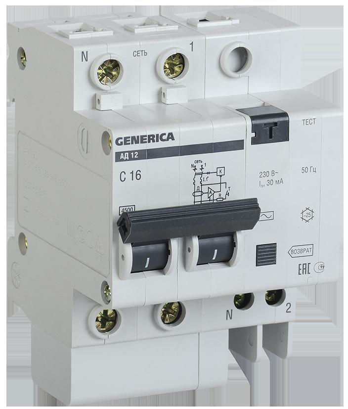 Дифференциальный автоматический выключатель IEK MAD15-2-025-C-030
