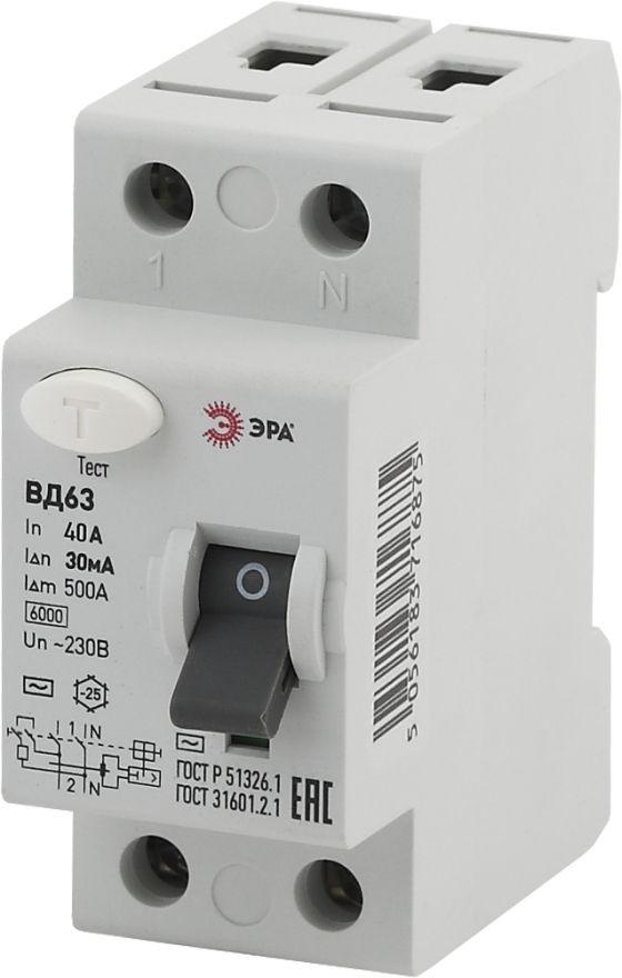 Устройство защитного отключения ЭРА ВД63 NO-902-127