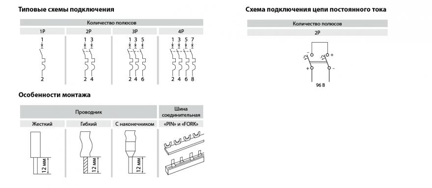Автоматический выключатель TDM ВА47-29 SQ0206-0043