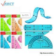 Набор пластиковых гибких линеек, 3 шт. (арт. Tz-7271)