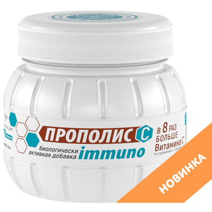 Прополис С immuno 150г