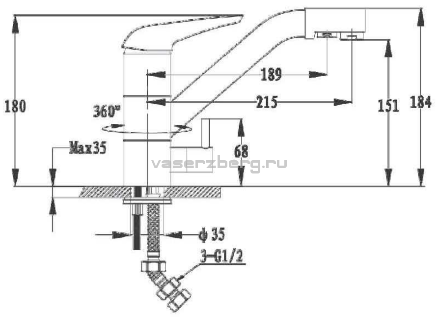 Смеситель для кухни с выходом под фильтр GranFest Мрамор GF2624-1 Бежевый