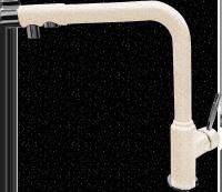 Смеситель для кухни с выходом под фильтр GranFest Мрамор GF7671 Бежевый