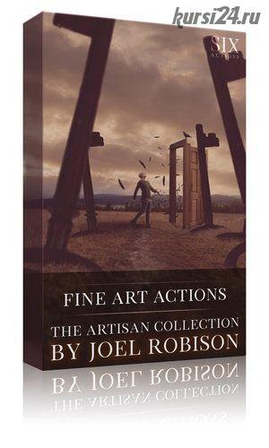 Коллекция Арт экшенов / The Artisan Collection (Джоэл Робинсон)