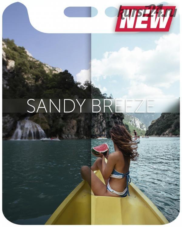 Пресеты для лайтрум Sandy Breeze +Milk Tea & Gourmet (3 Presets) (Katie One)